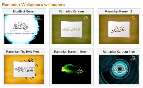 ramadhan-walpapaper