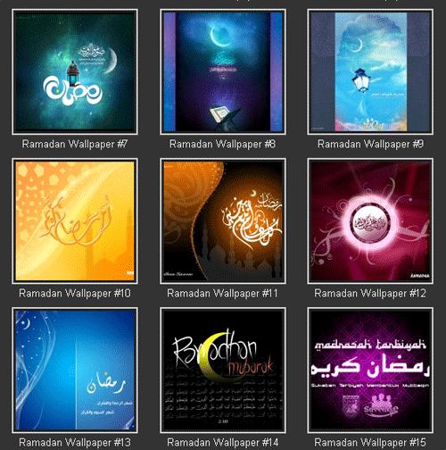 ramadhan-walpapaper2